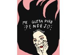 Ilustrarama_arrobanat_ilustradora_artista_dormir_sin_coger_ilustracional_hacerte_mal_memes_viñetas_mexicana_mexico_diseñadora_hand_drawn_edinba_10